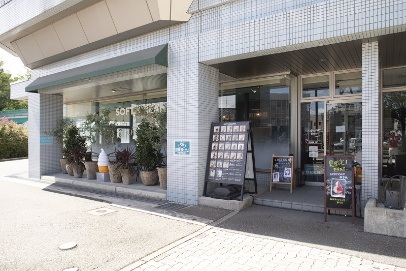 CHILL OUT ソフトクリーム畑 高岡店画像2