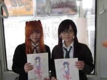 高岡市観光協会のブログ-万葉線のコスプレアタンダント