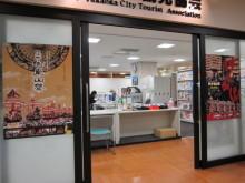 高岡市観光協会のブログ-高岡市観光協会事務所入り口(ポスター)