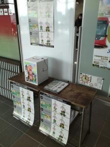 高岡市観光協会のブログ-平成の御車山