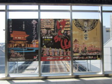 高岡市観光協会のブログ-JR