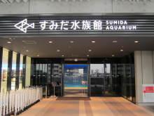 大仏君の日記帳(高岡市観光協会のブログ)-東京スカイツリー
