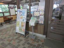 大仏君の日記帳(高岡市観光協会のブログ)-タクシーコール