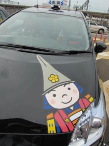 大仏君の日記帳(高岡市観光協会のブログ)-「利長くん」ラッピングタクシー