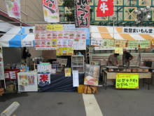大仏君の日記帳(高岡市観光協会のブログ)-地ビール&グルメフェスタ