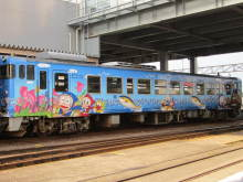 大仏君の日記帳(高岡市観光協会のブログ)-ハットリくん列車