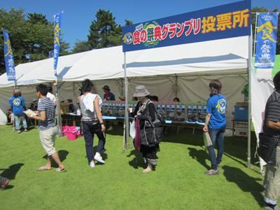 大仏君の日記帳(高岡市観光協会のブログ)-飛越能 食の祭典グランプリ