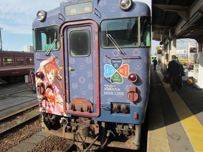 大仏君の日記帳(高岡市観光協会のブログ)-あみたん娘ラッピング列車