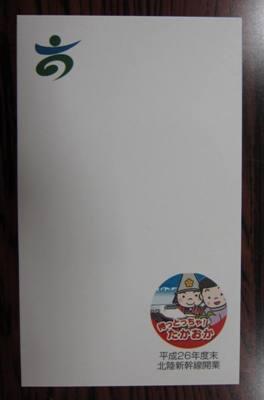 大仏君の日記帳(高岡市観光協会のブログ)-待っとっちゃ!たかおか!
