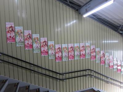 大仏君の日記帳(高岡市観光協会のブログ)-あみたん娘公式コスプレイヤーオーディション