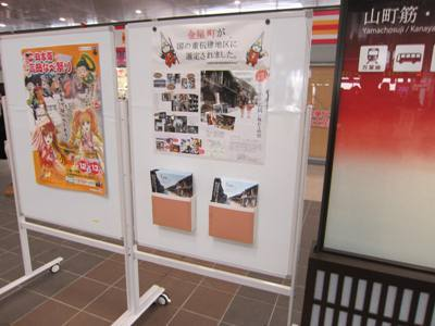 大仏君の日記帳(高岡市観光協会のブログ)-金屋町