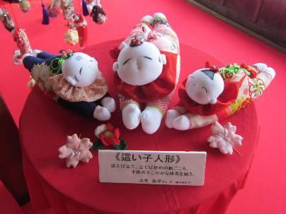 大仏君の日記帳(高岡市観光協会のブログ)-ふくおかひなまつり