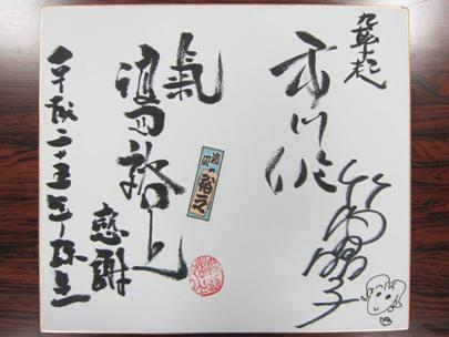 大仏君の日記帳(高岡市観光協会のブログ)-がんばれ!サンダーバーズ!!