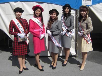 旅まつり名古屋2013
