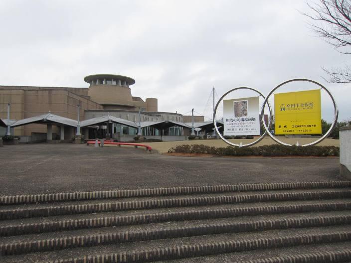 明治の刺繍展(高岡市美術館)