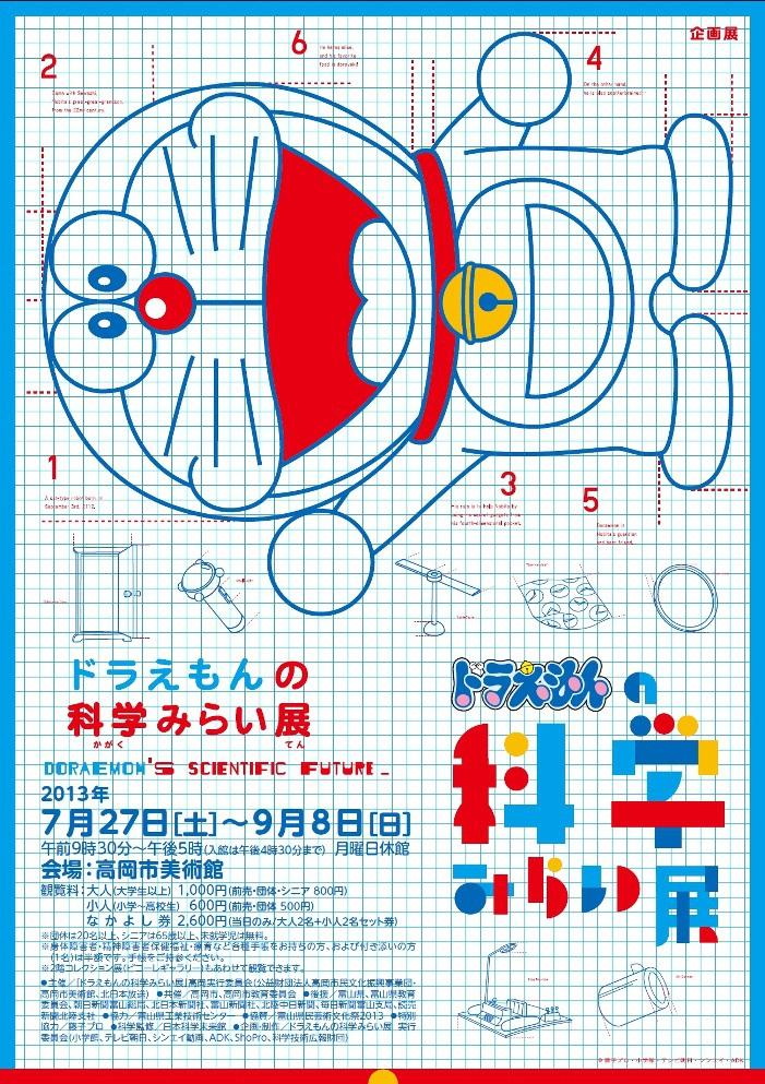 ちらし(表)(700)