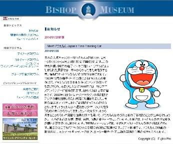 B表紙(日本語)