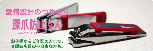 (株)松美堂画像2