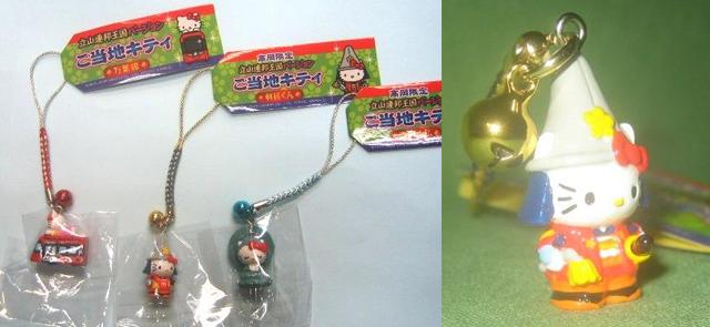 Takaoka especialidade arte loja[KANEHIDE]imagem 2