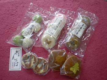 天谷菓子舗(天吉屋)图片2