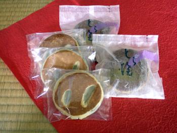 えぶち菓子舗画像2