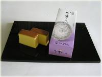 さかえ菓子舗画像2
