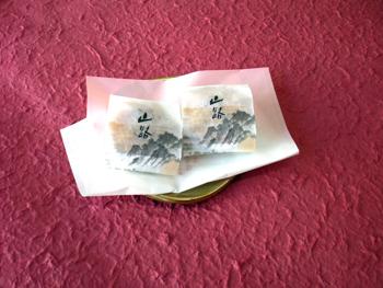 船木Shinpodo圖像2