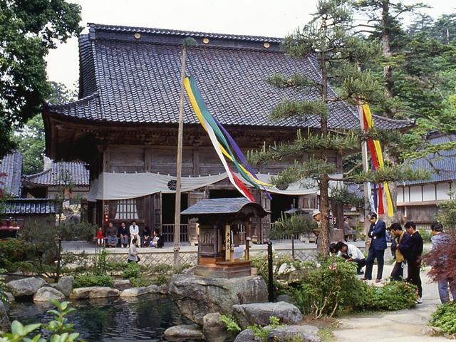 摩頂山 国泰寺画像2
