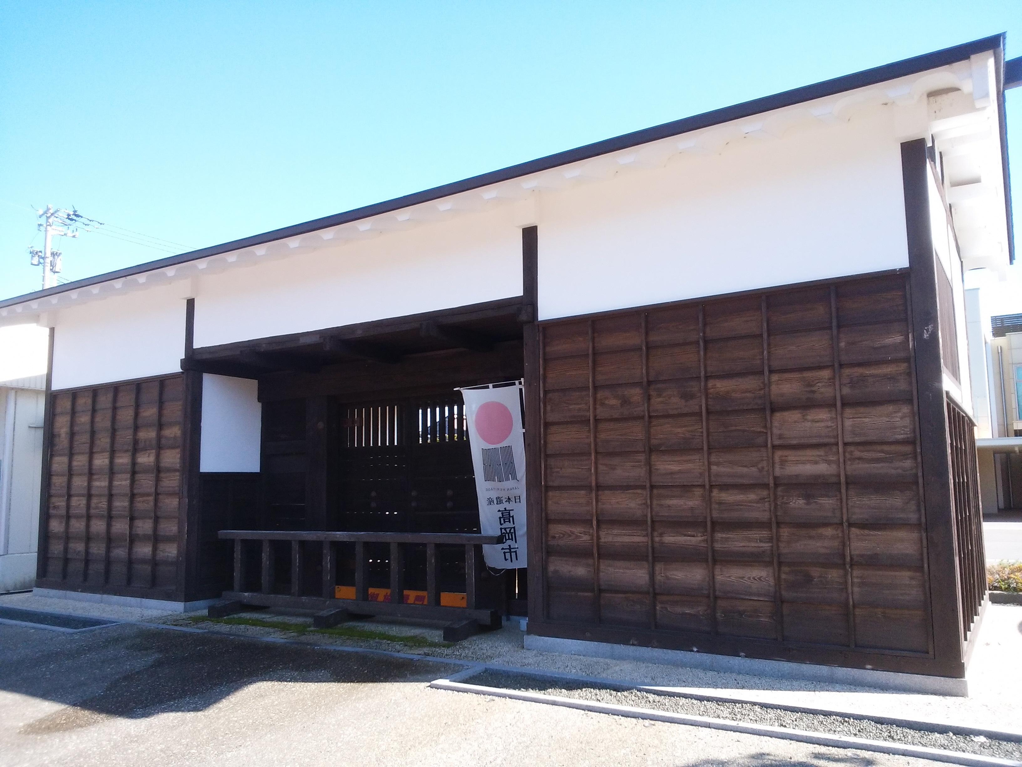 戸出御旅屋の門 | 高岡市観光ポータルサイト「たかおか道しるべ」