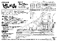 平成30年度 伏木曳山祭曳山順路・交通規制図