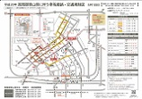 平成29年度 高岡御車山祭奉曳順路・交通規制図
