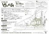 平成28年度 伏木曳山祭曳山順路・交通規制図