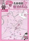 高岡宿泊マップ