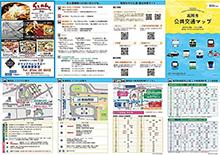 Takaoka City map transporte público